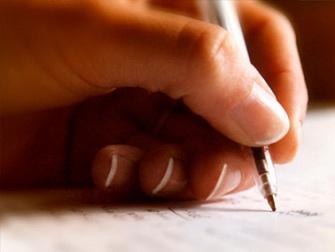 avtobiografiya2 - Не я не мои родственники судимы не были как пишется
